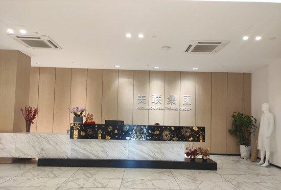 Mediunion Office