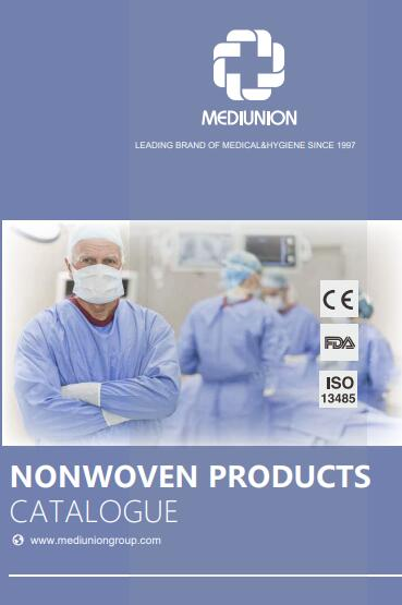 Mediunion PPE Catalog